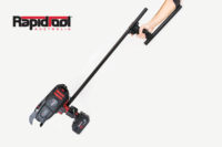 Electronic Extension Arm